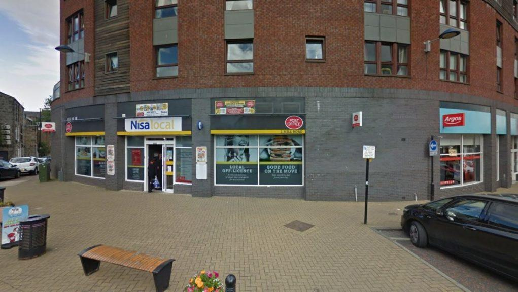 Alloa: The Post Office premises was targeted on Thursday.