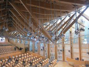 Scottish Parliament, Holyrood.