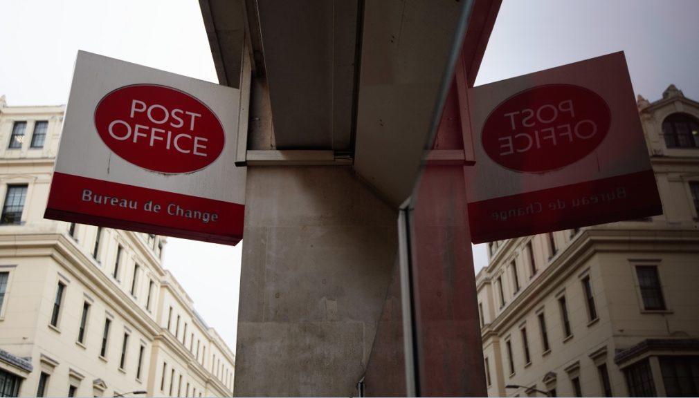 Post Office: Issues with Horizon computer system.