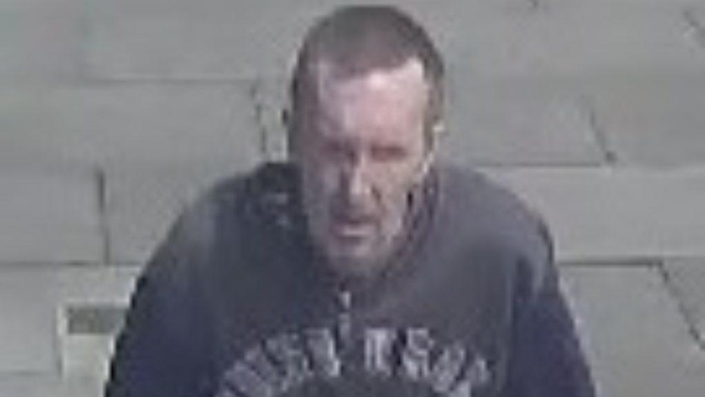Robbery: Police issue CCTV image following incident.