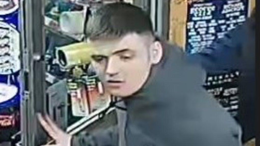 CCTV: Police want to track down the man pictured.