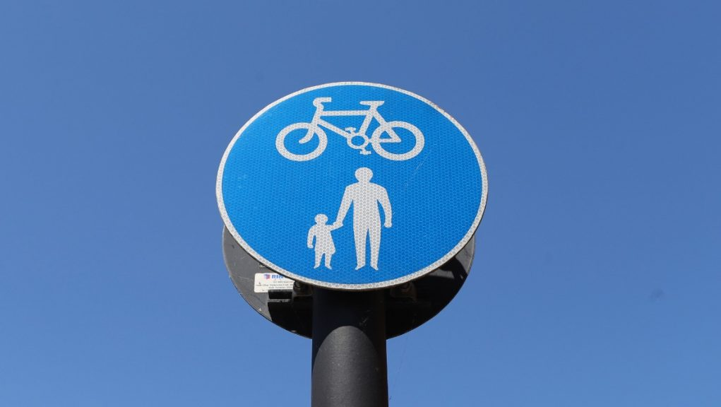 Active travel: Funding for projects aimed at encouraging walking and cycling.