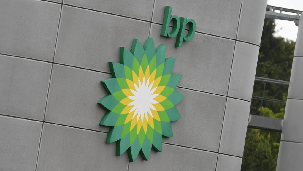 BP reported an annual loss of £4.2m.