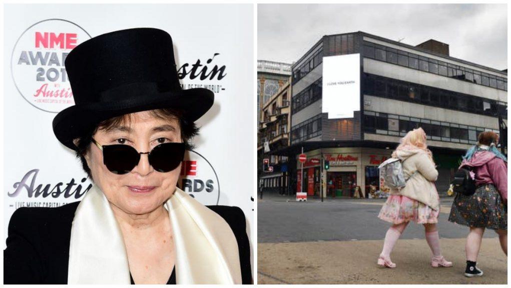 Billboard: Artwork by Yoko Ono on display in Glasgow.