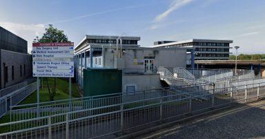 NHS Lanarkshire Monklands Hospital