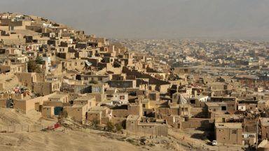 Kabul city view, Afghanistan stock photo.