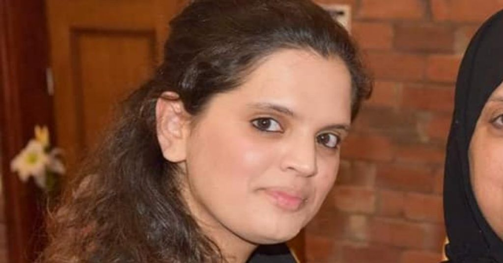 Fawziyah Javed was pronounced dead in Holyrood Park after the fall.